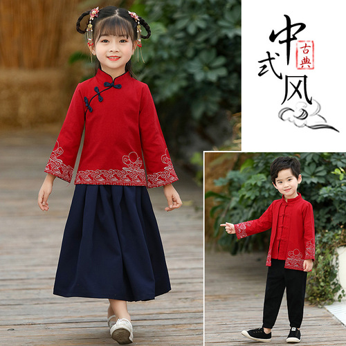 kids chinese hanfu qipao dresses tang suit  ancient drama performance dress for boys and girls