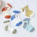 儿童袜子春夏新款薄款短袜网眼袜男童女童宝宝袜婴儿袜子卡通船袜