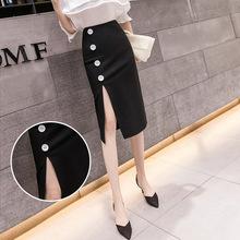 2021夏季新款韩版时尚开叉高腰性感显瘦包臀裙法式过膝半身裙子女