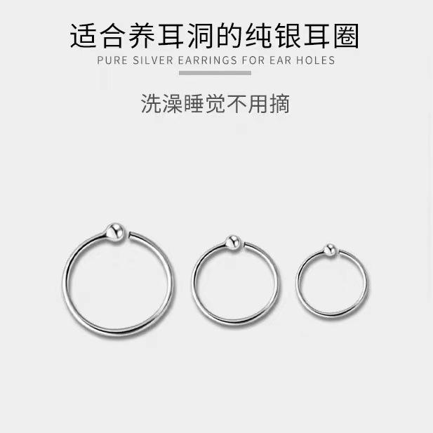 纯银单圈耳环s999简约纯银耳饰耳骨圈新款复古小耳圈纯银饰品首饰