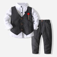 男童主持人礼服套装2021春季新款童装儿童长袖衬衫马甲长裤三件套