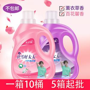 中國代購|中國批發-ibuy99|���������������|厂家批发 卫雪好太太 2kg洗衣液 薰衣草香 百花香 活动 福利 礼品
