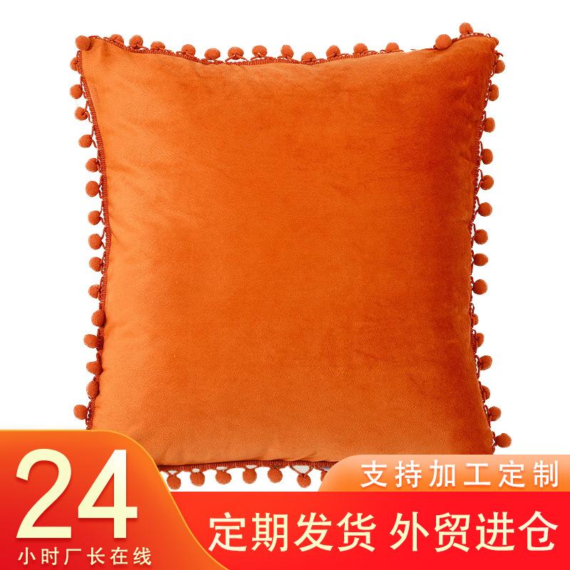 恒鳄欧式ins风沙发抱枕靠垫办公室纯色毛球抱枕家具床上靠垫现货