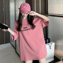 2021新款短袖T恤圆领宽松上衣女洋气女士可爱时尚简约衣服夏款潮