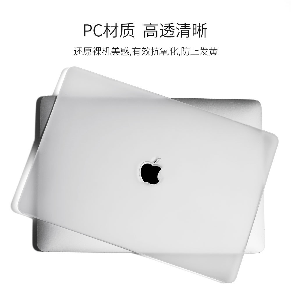 Suitable for MacBook protective shell ne...