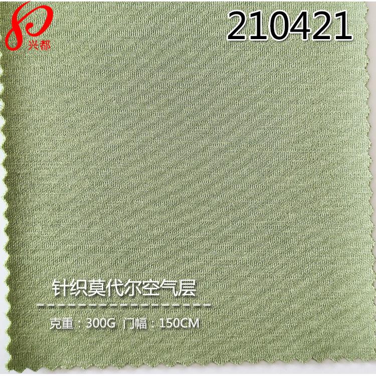 210421针织莫代尔空气层1-1