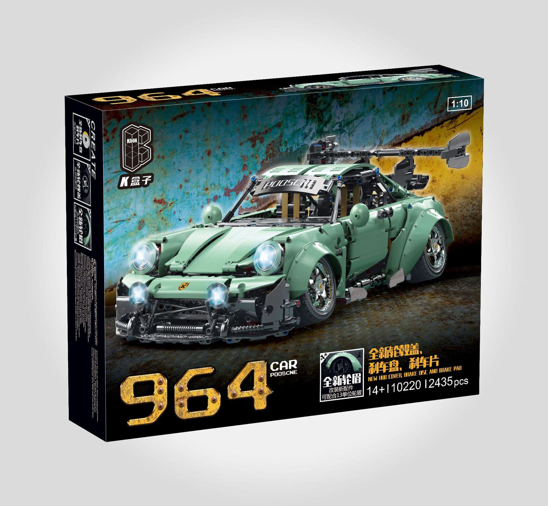 K盒子10220科技机械宝时捷964低趴跑车模型儿童益智拼装积木玩具