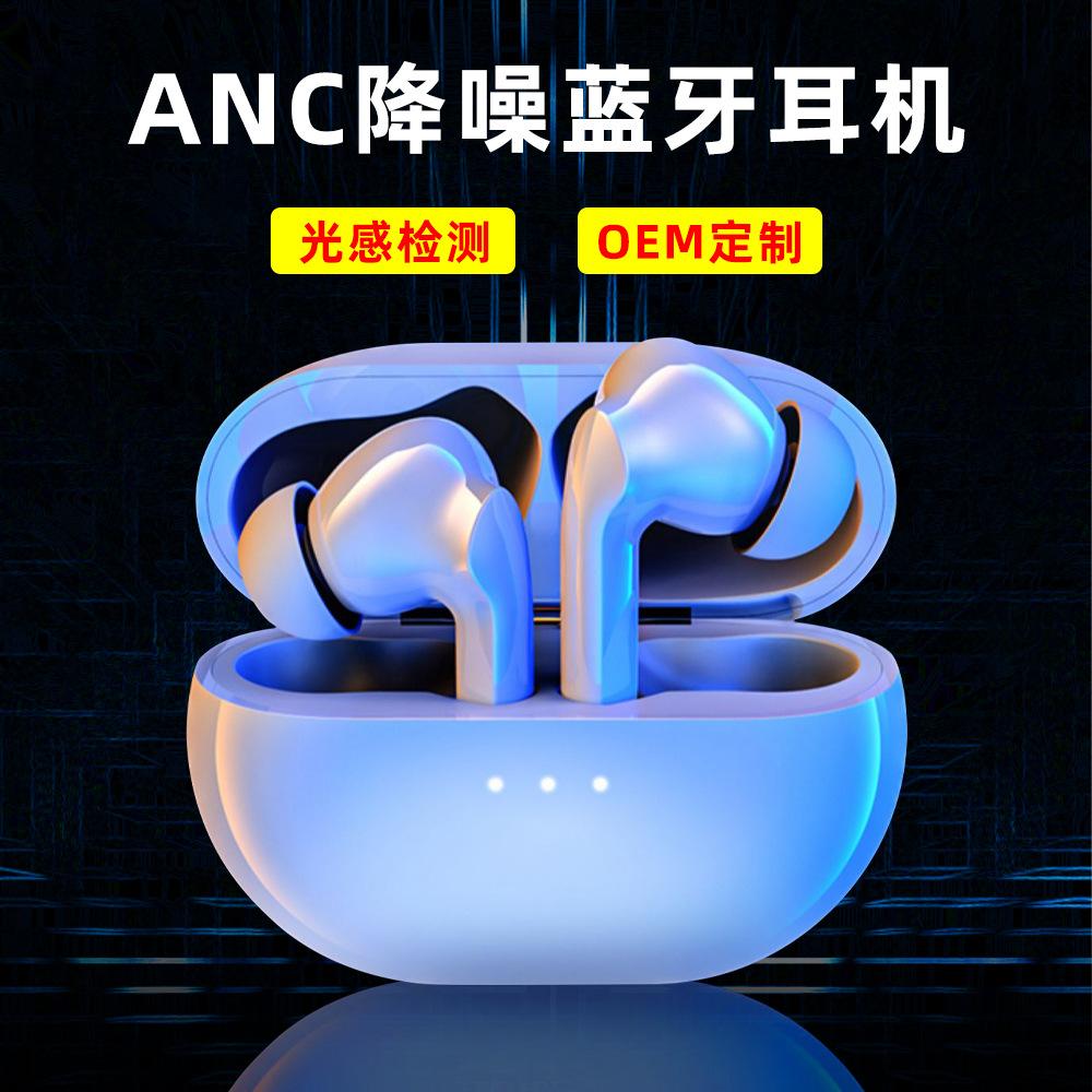 三代降噪蓝牙耳机5.0 华强北洛达1562ANC二代四代无线tws私模跨境