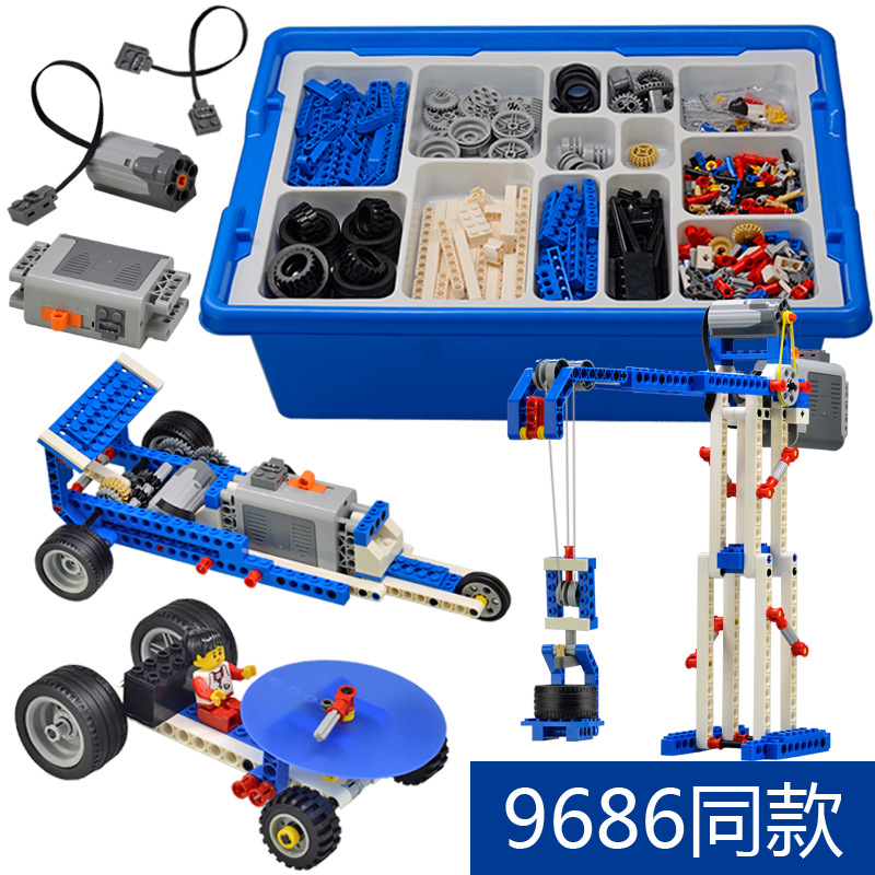 兼容乐高机器人9686编程套装益智拼装积木电子机械组动力男孩玩具