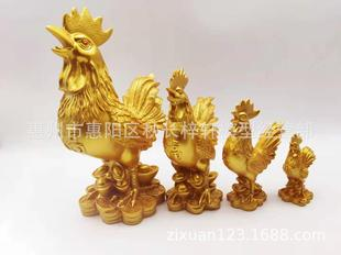Golden Chicken Decorations Big Rooster Rooster Zodiac Chicken Home Decoration 12 Zodiac Year of the Rooster Decoration Wholesale