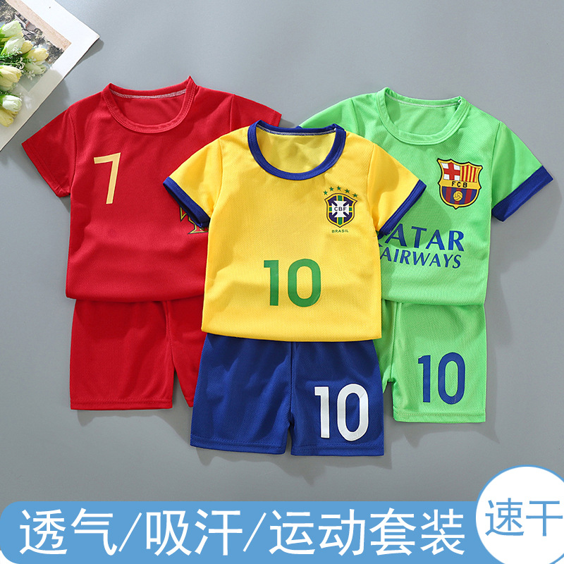 Children's Football Uniform Boys and Girls Spring and Summer Jersey Training Uniform Short-sleeved Shorts Quick-drying Mesh Breathable Suit