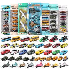 儿童玩具车模型合金小汽车套装校车巴士玩具男孩仿真迷你回力车