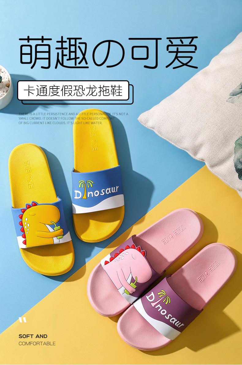 恐龙拖鞋_01