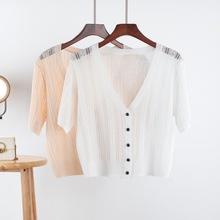 夏季新款针织衫女开衫韩版小披肩毛衣外套高腰针织毛衫短袖外搭女