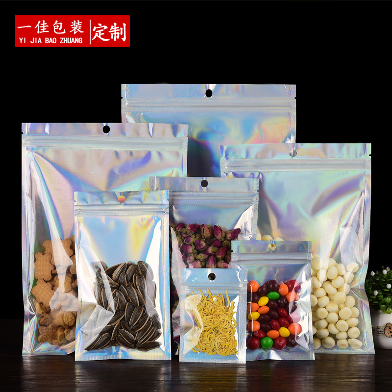 幻彩镭射阴阳自封袋 铝箔半透明拉链骨袋 渔具饰品塑料包装袋定制