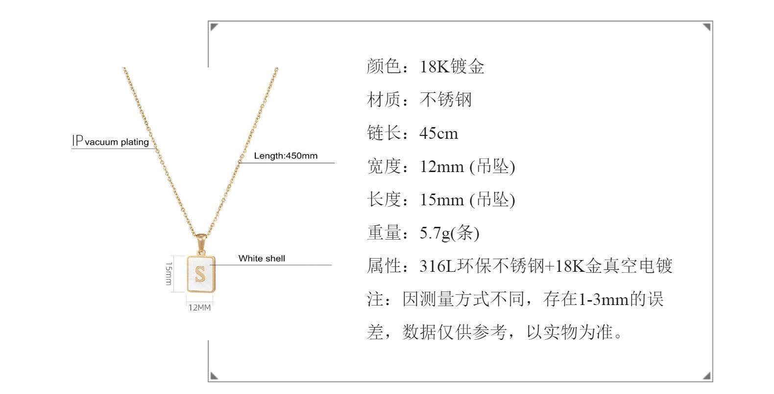 Trendy Letter Rectangular Shell 18K Gold Stainless Steel Necklace NHJIE359276