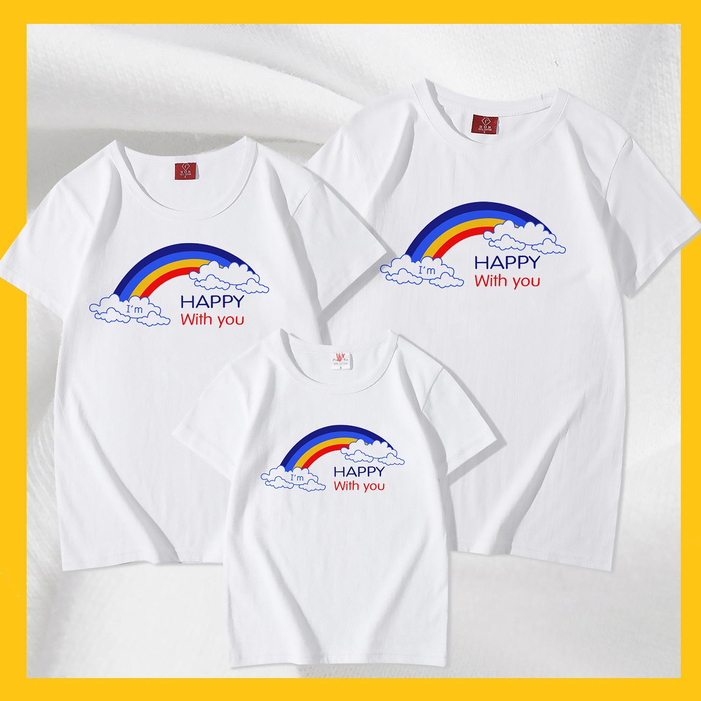 2021夏亲子装T恤 白色一家三口母女装短袖 夜市地摊家庭装t恤