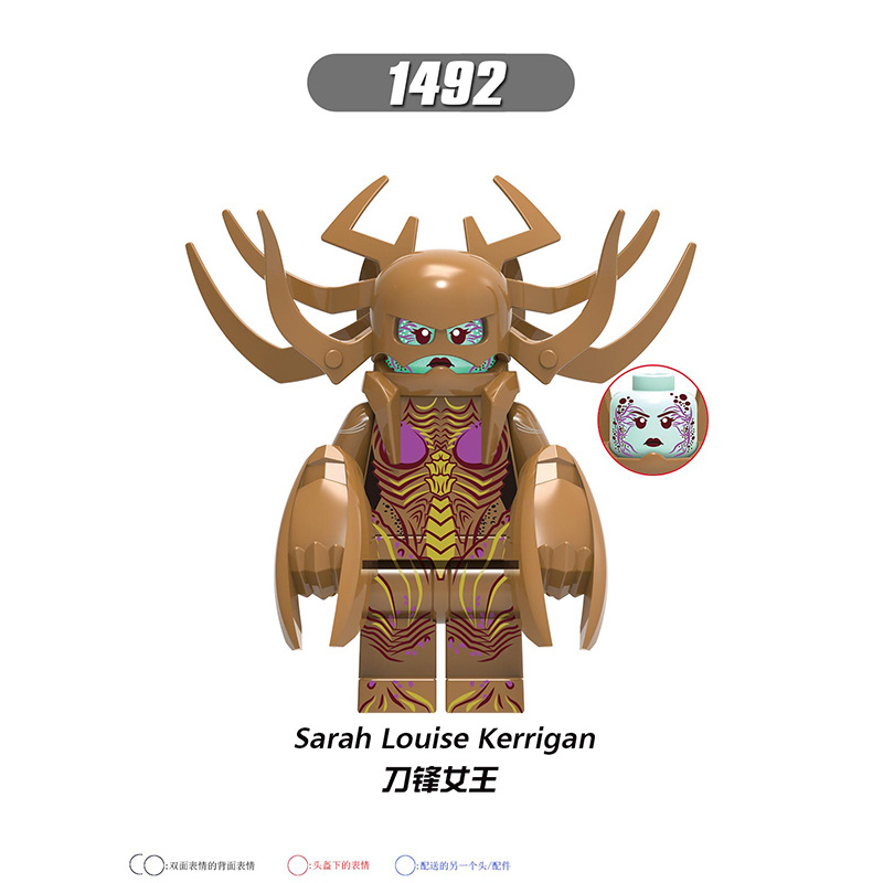1492(Sarah Louise Kerrigan-刀锋女