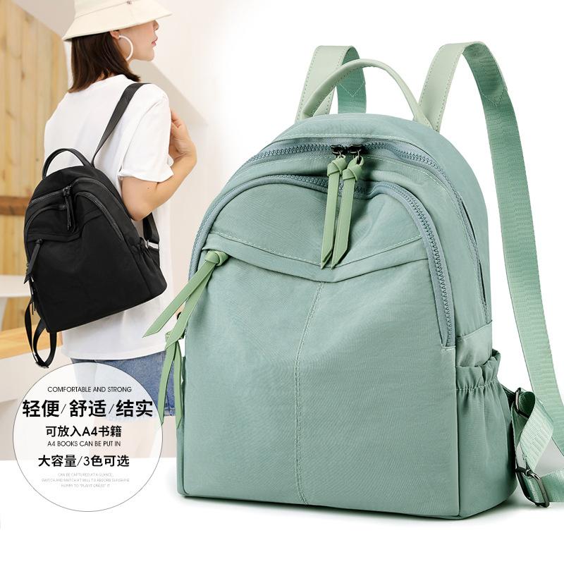 牛津布双肩包女2021新款时尚韩版百搭潮流女士背包旅行大容量书包