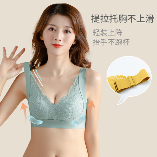 Latex traceless underwear, women's sports waistcoat without steel ring, zero binding and no feeling bra, correction bra