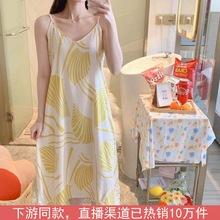 棉绸睡衣女夏季薄款印花吊带睡裙亚马逊孕妇学生宽松家居服可外穿