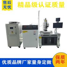 广告字激光焊接机一机两用双光路光纤手持激光焊接机特价机型85折