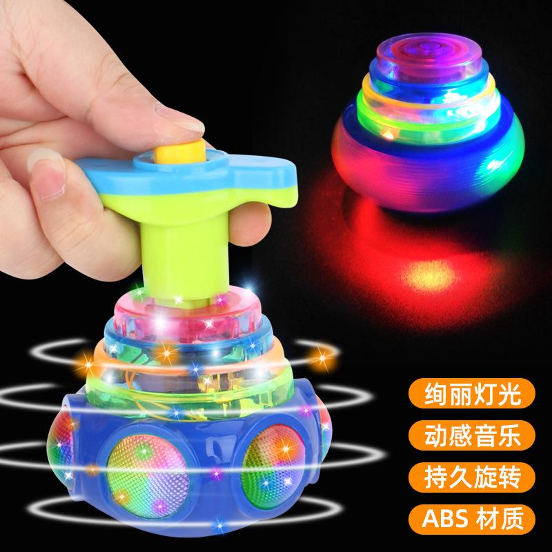 网红儿童发光玩具灯光音乐陀螺旋转玩具男孩女孩地摊广场批发跨境