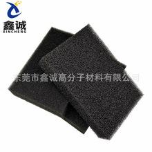 工厂直供黑色高密度海绵垫 自粘过滤海绵 背胶海绵长条 海绵垫片
