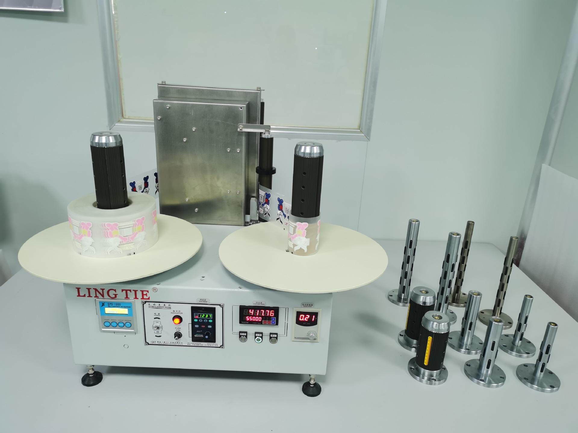 自动纠偏计米小复卷机  卷材回卷机 小型纠偏复卷机