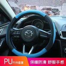 汽车方向盘套 PU皮透气防滑汽车装饰保护方向盘套多色可定制批发