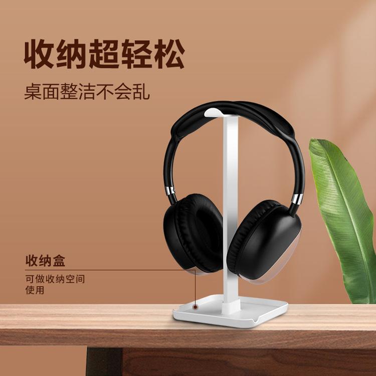 新款耳机支架头戴式耳机支架定制LOGO耳机架子可拆卸耳机展示架