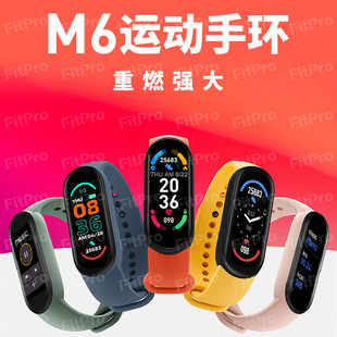 New product M6 foreign trade cross-border smart sports bracelet blood pressure sleep health monitoring exercise pedometer m6 color screen watch