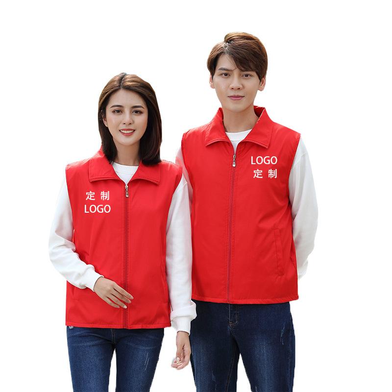 现货双层广告马甲定制logo红色党员义工超市工作服背心志愿者马甲