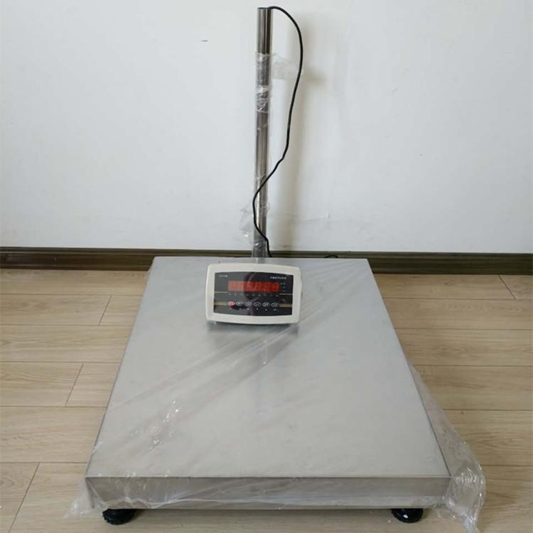 北辰现货朗科60*80cm300kg电子台秤厂家LP7516落地式计重电子秤