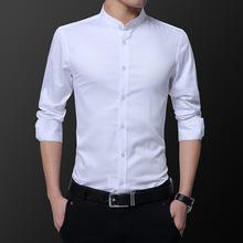 長袖襯衫男士立領新款春秋青年韓版潮流時尚休閑純棉潮牌上衣寸衫