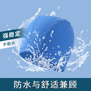 pu swimming cap source manufacturer solid color large waterproof swimming cap adult men and women multicolor PU leather coating swimming cap wholesale