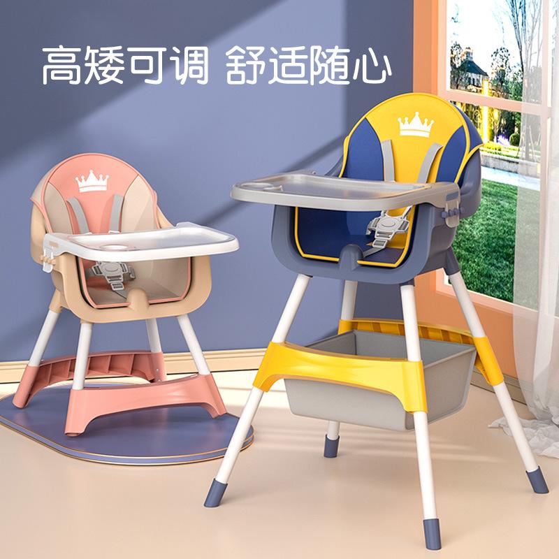 宝宝餐椅儿童吃饭座椅多功能便携式可折叠婴儿餐桌椅家用学坐椅子