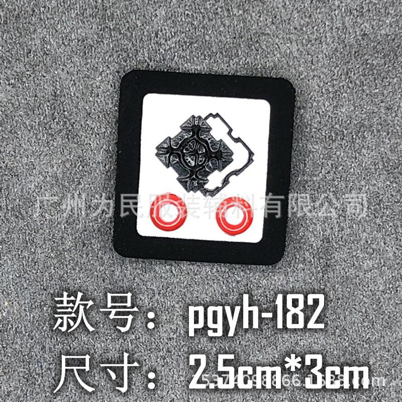 产地货源辅料加工定制五金铆钉印花PU时尚小皮牌商标pgyh180-193