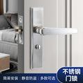 不锈钢门锁室内卧室执手锁办公室门把手浴室卫浴静音机械锁现货