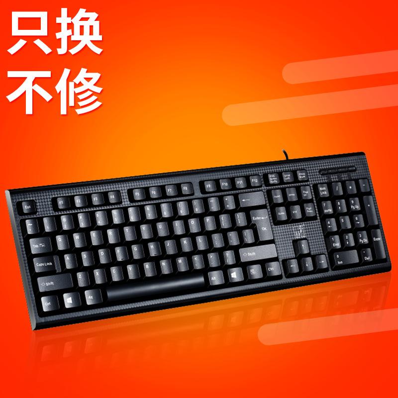 电脑键盘追光豹Q9USB扁口圆口笔记本通用办公有线单键盘厂家批发