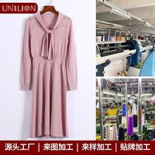 厂家定制蝴蝶结长袖镂空针织连衣裙气质韩版纯色连衣裙子