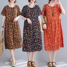 2021夏季新款韩版大码女装妈妈宽松显瘦棉麻印花短袖大摆连衣裙