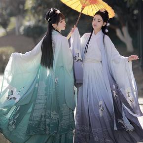 Women hanfu chinese dresses Wei Jin style cross-collar Hanfu female fairy ancient style wide sleeves princess cosplay dresses waist skirt suit