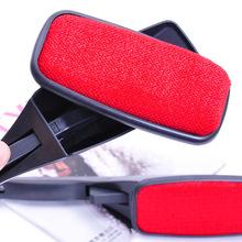 跨境除塵刷子除毛器去毛刷呢子大衣羊絨刷旋轉式刷毛器靜電除毛刷