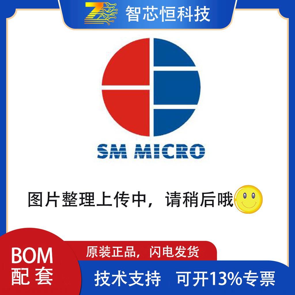 SM2091E/T恒功率LED线性恒流漫反射灯条广告灯箱侧光源IC方案