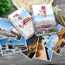 中国风古风明信片北京大学留言贺卡书写卡片30张宫廷文创纸质礼物