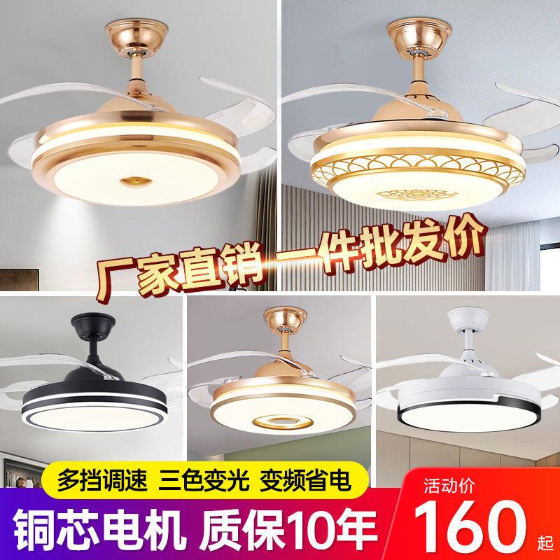 客厅吊扇大风力 隐形家用吊扇灯卧室餐厅风扇灯一体带灯电扇吊灯