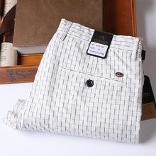 男士夏季薄款白色色织格子裤青年宽松直筒轻商务潮流修身休闲长裤