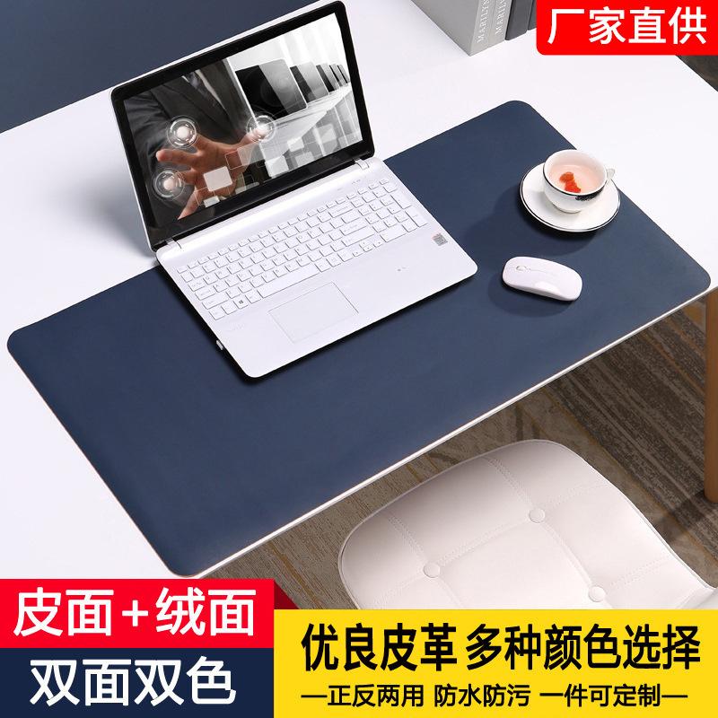 廠家超大桌墊皮革電腦墊大號書桌墊雙色PU皮革游戲鼠標墊定制logo