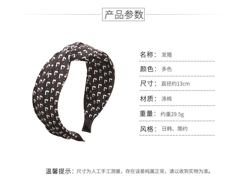Korean candy color fabric hairband NHWB332761